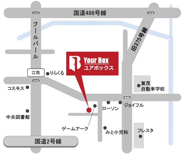 トランクルームの周辺地図