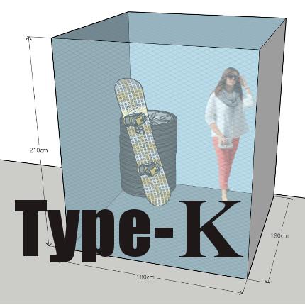 収納庫タイプK